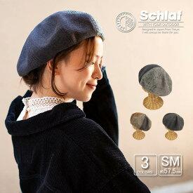異素材ハギベレー帽 女性用 秋冬 女子 Mサイズ 57.5cm シンプル カジュアル ストリート EVA12-021