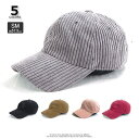 [EVA3-024]太コーデュロイ丸カンローキャップ 帽子 レディース cap 女子 メンズ レディース アウトドア 紫外線対策 uv…