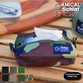 除菌シート ウエットティッシュ ウエットシート カバー マルチケース アウトドア キャンプ 登山 キャンプ用品