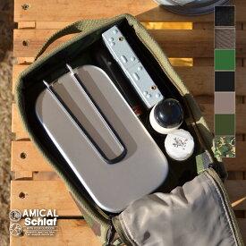 メスティン ケース ラージメスティン CB缶 カバー アウトドア キャンプ 登山 保温 保冷 収納 キャンプ クッカーポーチ