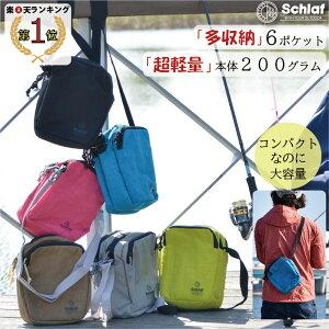 【即納】 釣り バッグ ランガン フィッシングバッグ タックルバッグ ポーチ ショルダーバッグ 釣り具 収納 撥水 アジング メバリング エギング ジギング