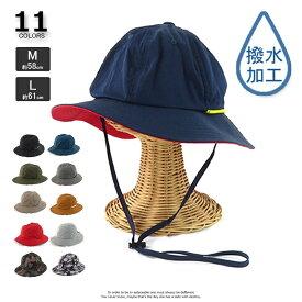 帽子 レディース 撥水アドベンチャーハット メンズ レディース 春夏 男女兼用 コード取り外し可能 UVカット 通気性 シンプル カジュアル ストリート アウトドア キャンプ TYO-045