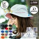 撥水アドベンチャーハットS/M/L/LL/XL (LD-001) UPF50 ツバ広 サファリハット マリンハット 日よけ収納 通気性 帽子 …