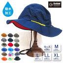 撥水アドベンチャーハットS/M/L/LL/XL (LD-001) UPF50 ツバ広 マリンハット レディース メンズ 日よけ収納 通気性 帽…