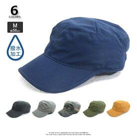 撥水トップタックワークキャップ[VA1-079] メンズ/レディース/男女兼用/帽子/カモフラージュ 被り心地の良いワークキャップ♪フリーサイズで頭にフィットしてくれます♪[SCHLAF/シュラフ]
