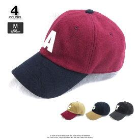 帽子 レディース VA3-101 アルファベットワッペンメルトンローキャップ メンズ レディース 帽子 レディースサイズ調整可能 アウトドア 登山