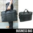 軽量ビジネスバッグ ビジネスバック A4ビジネスバッグ 2wayビジネスバッグ おしゃれなビジネスバッグ ブリーフケ…