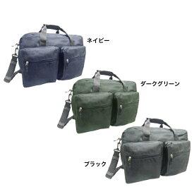 ボストンバッグ ボストンバック 軽量ボストンバッグ 大きなバッグ 大きめバッグ 旅行バッグ 大型バッグ 大容量バッグ 大容量ボストンバッグ