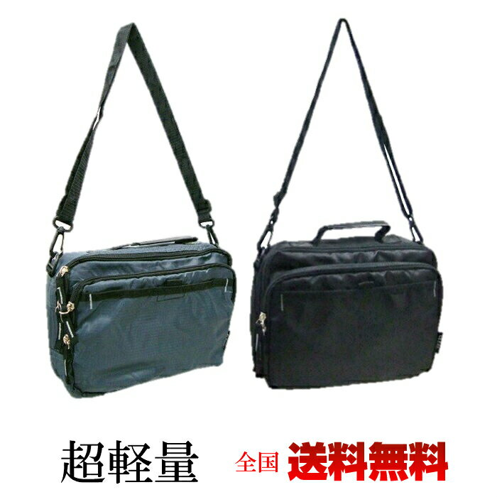 軽量メンズショルダーバッグ ショルダーバッグ 軽い鞄 軽いショルダーバッグ 軽量型ショルダーバッグ メンズショルダーバッグ 持ち手付きショルダーバッグ