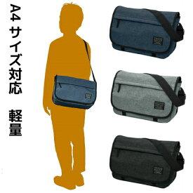 ショルダーバッグ メンズ レディース バッグ 落ち着いた色 軽量バッグ ショルダーバック 軽い ファスナー収納 渋めカラー