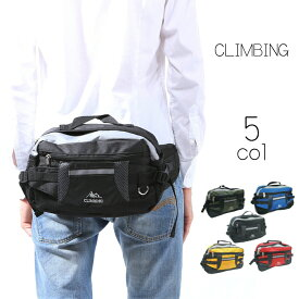 ボディバッグ ウエストバッグ 大容量 ウエストポーチ 多機能ウエストバッグ 大きめウエストバッグ 収納多数ウエストバッグ メンズウエストバッグ レディースウエストバッグ ヒップバッグ メンズヒップバッグ
