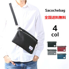 サコッシュバッグ 大きめ メンズ レディース サコッシュ バッグ 薄型バッグ 薄い 極薄バッグ ショルダーバッグ ボディバッグ