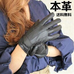 レザー手袋革製手袋レディース手袋レディースレザー手袋ラムレザー手袋羊革製手袋手袋女性手袋革手袋レザーグローブ