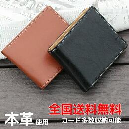 折り財布メンズカード多数収納可能折財布革革製カードたくさん入る財布男紳士2つ折り財布