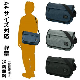 ショルダーバッグメンズレディースバッグ落ち着いた色軽量バッグショルダーバック軽いファスナー収納渋めカラー