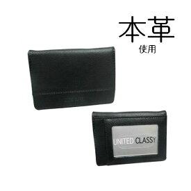 定期入れ 革製定期入れ レザーパスケース 牛革製パスケース 本革製パスケース 薄型パスケース 薄型定期入れ