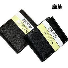 本革製二つ折り財布メンズ鹿革製アーノルドパーマー財布折り財布革製レザー上質ギフトに最適父の日