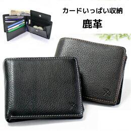 鹿革二つ折り財布折財布財布革本革アーノルドパーマー財布カードたくさん収納多機能