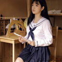 送料無料 新入荷 女子JK制服 セーラー服 関西襟 刺繍 さくら コスプレ衣装 2カラー コスチューム 仮装 学生服 フリル…