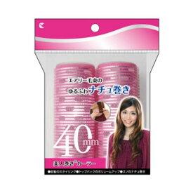 【1個】【定形外郵便発送】ラッキートレンディ 美人巻きカーラー 40mm ピンク【倉庫C】