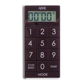 【取り寄せ商品A】トリコインダストリーズ アイビル デジタルタイマー スリムキューブ Z-430 ブラウン