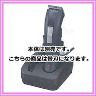 Nobby NBT80 トリマー用替刃