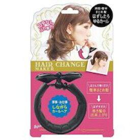 1個 定形外郵便 ラッキー HCM680 ヘアチェンメーカー 取り寄せ商品A サロン カーラー 前髪 巻髪