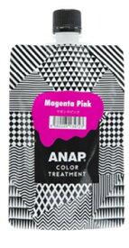 ANAP カラー トリートメント パウチ マゼンタピンク 150g アナップ ヘアカラーカラーリング 剤髪染め ヘアケア 色落ち 退色 褪色 簡単 取り寄せ商品A
