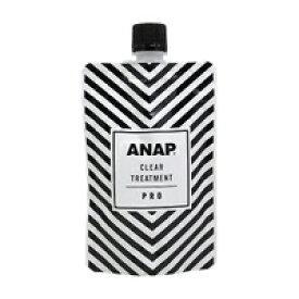 ANAP カラートリートメント パウチ クリア 150g ANAP アナップ ヘアカラー カラーリング 剤髪染め ヘアケア 色落ち 退色 褪色 簡単 カラー剤 取り寄せ商品A