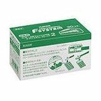フェザー プロフェッショナル エフシステムブレイド2 1個 定形外郵便・送料無料 取り寄せ商品A