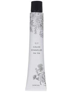 サンコール カラーソムリエ HA/NA 6PB80g プラムブラウン  サロン専売品 美容師 美容室業務用品