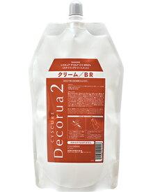 タマリス シスキュア デコルア 2C-BR 6% クリーム 960g