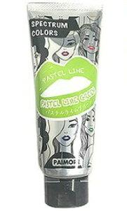 パイモア スペクトラムカラーズ パステルライムグリーン 200チューブ【新色】 サロン専売品 美容師 美容室業務用品