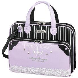 書道セット(お習字セット) シャイニープリンセス 小学生の授業用道具入バッグ