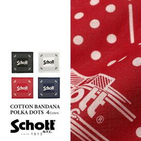 Schott/ショット 公式通販 | Schott/ショット/COTTON BANDANA POLKA DOTS/バンダナ ポルカドット