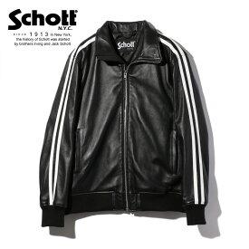 Schott/ショット 公式通販 | LEATHER TRACK JACKET/レザー トラック ジャケット柔らかい羊革の革ジャン ラインの入ったスポーティーなジャージスタイル 襟【送料無料】