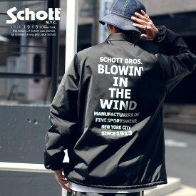 Schott/ショット 公式通販・オンライン限定 | COACH JACKET BLOWIN' IN THE WIND/コーチジャケット【送料無料】