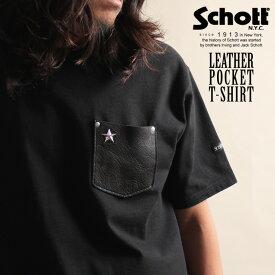 Schott/ショット 公式通販 | LEATHER POCKET T-SHIRT/レザーポケット Tシャツ 伸縮性 革 胸ポケット 洗濯可能送料無料】