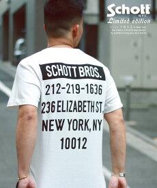 Schott/ショット 公式通販・オンライン限定 | Schott/ショット/STORE LOCATION T-SHIRT/ストア アドレス 半袖Tシャツ