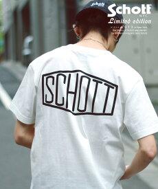 Schott/ショット 公式通販・オンライン限定 | HEXAGON LOGO T-SHIRT/ヘキサゴンロゴ 半袖Tシャツ