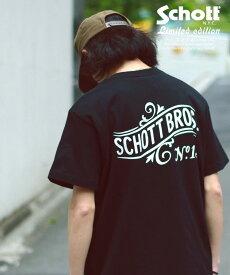 Schott/ショット 公式通販・オンライン限定 | No.13 半袖T-SHIRT サーティーン