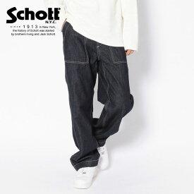 Schott/ショット 公式通販 | 【直営店限定】DENIM FATIGUE PANT/デニム ファティーグパンツ ジーンズ ジーパン【送料無料】
