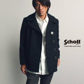 Schott公式通販|日本別注定番のメルトンピーコート 753US PEACOAT 24oz