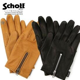 Schott/ショット 公式通販 | 革のグローブ ZIP LEATHER GLOVE/ジップレザーグローブ 手袋