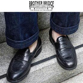 予約|BROTHER BRIDGE/ブラザーブリッジ/HARRY/ハリー BBB-S234002【代引き・カードのみ】