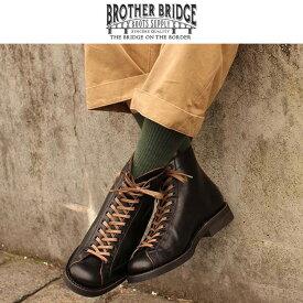 予約|BROTHER BRIDGE/ブラザーブリッジ/HENRY/ヘンリー BBB-S009【代引き・カードのみ】