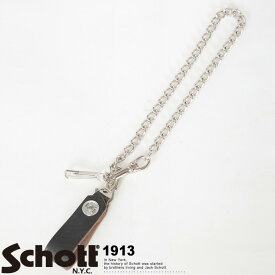 Schott/ショット 公式通販   ウォレット チェーンWALLET CHAIN【送料無料】