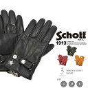 Schott/ショット 公式通販 | ボア付き ウィンターショートグローブ レザー カウハイド 牛革WINTER GLOVE SHORT【送料無料】