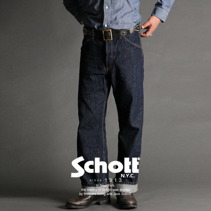 Schott/ショット 公式通販   日本製 13オンス デニムパンツ ジーンズ ワイド13oz JEANS WIDE GLIDE【送料無料】