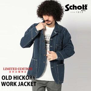 Schott/ショット公式通販 SCH-OLDHICKORYWORK【送料無料】